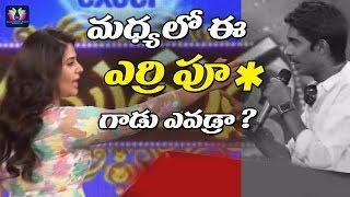 Sreemukhi Vulgar Comments on Dhanraj | Desamudurulu Comedy Show | Telugu Full Screen