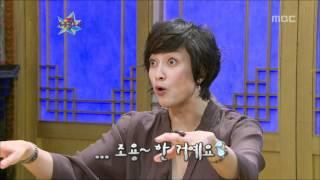The Guru Show, Park Kalin, #07, 박칼린 20110105