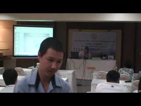 Hazardous Waste, aka, Dangerous Goods ASEAN-AEC 2015 Part 5