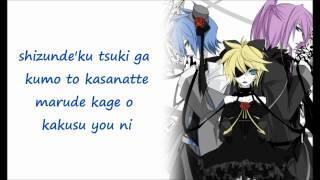 Nico Nico Chorus - Clear, Dasoku & Valshe - Imitation Black with lyrics
