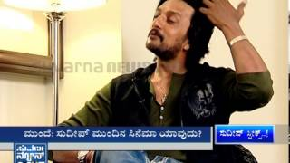 1 Sudeep Speaks with suvarna news