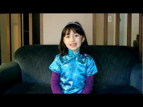 Zoe recites the Chinese Three Character Classics (三字经, San Zi Jing), CNY 2013