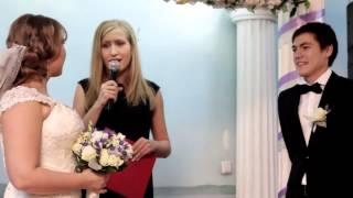 Анна Носырева - выездной регистратор, регистрация брака с юмором,выездная регистрация