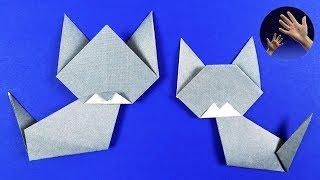 Легкое оригами для начинающих. Как сделать кошку из бумаги.