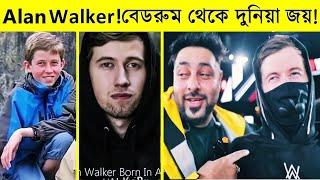 Download এলেন ওয়াকার বায়োগ্রাফি -- Alan Walker Biography -- alan walker songs