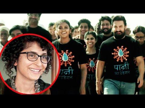 Kiran Rao Sings Marathi Song 'Toofan Aala' For Aamir Khan's Satyamev Jayate Water Cup Campaign