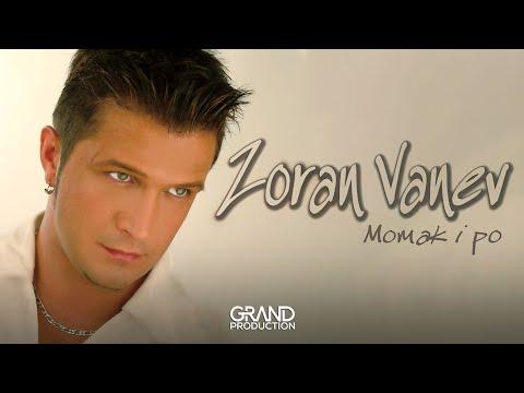 Zoran Vanev - Juzna pruga - (Audio 2004)