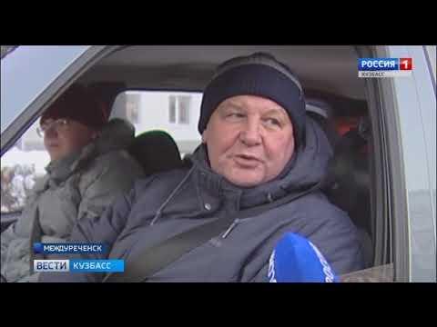 В Междуреченске после реконструкции  открыли проспект Строителей