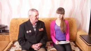 Мой дедушка - ветеран Великой Отечественной войны.