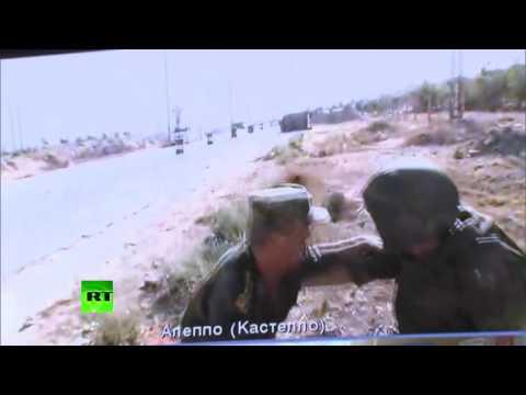 Российских и сирийских