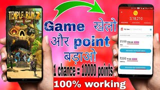 McentMcent Browser Unlimited Trick 2019 || Mcent Browser Me Point Kaise Badaye ||Trickby Tech points