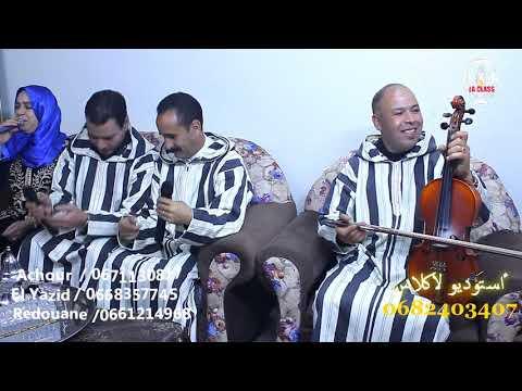 Achour Khadiri & El Yazid - Sidi rabe