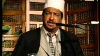 Qari Abdurrahman Sadien - Bakara - Short Surah
