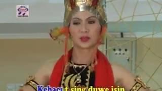 Gandrung Mudaiyah Sing Duwe Isin MP3