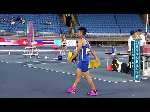 DAY1 ::Live:: 李慧君女子標槍破全國及大會紀錄Taiwan Athletics Open 2018 台灣國際田徑公開賽