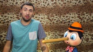 +100500 - Пиноккио (Caramba Exclusive)