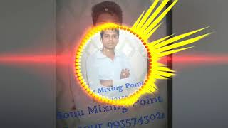 Jha Pav Me Payal Hath Me Kagan Desh Bhakti Mix DjSonuRajManpur.tk