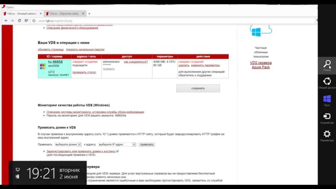 регистрация домена в казахстан