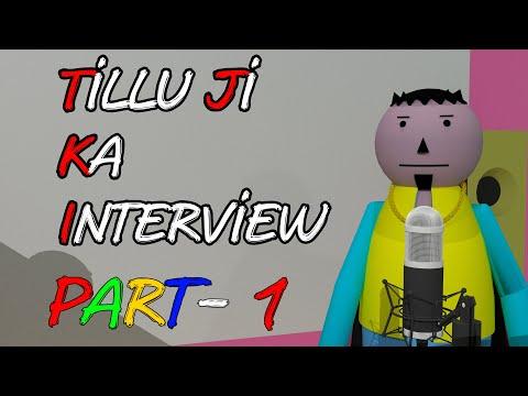make joke of- Tillu Ji Ka Interview(part-1)