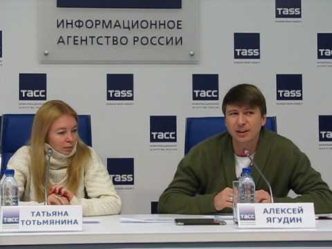 Маринин, Ягудин и Тотьмянина в ТАСС (Екатеринбург) 10.2.17