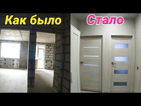 Обзор Однокомнатной с Мебелью в Новостройке после ремонта.Сколько стоит...