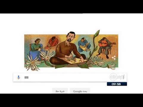غوغل يحتفي بذكرى ميلاد الفنان لؤي كيالي  - 08:54-2019 / 1 / 20