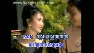VCD Karaoke ទេពធីតាក្នុងសុបិន្ដ ភ្លេងសុទ្ធ បទពីដើម , Tep Thida Knong Soben Karaoke Sing