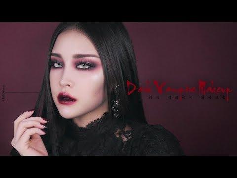 다크 뱀파이어 메이크업 Dark Vampire Makeup with Halloween /리수