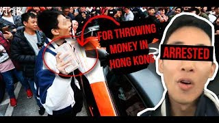 China's very own Trevon James, Wong Ching Kit Arrested.