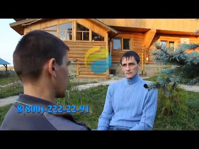 Лечение зависимости от спайса Реабилитационный центр Вита - Начало новой жизни