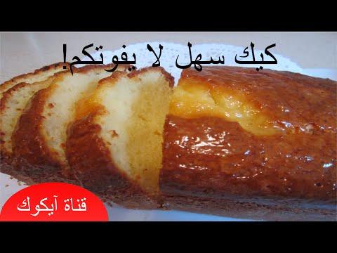 Samira tv recette mousk for Mouskoutchou samira tv