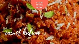 How to make gajer ka halwa / carrot halwa in milk