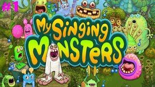My Singing Monsters Поющие Монстры #1 Первые Монстряшки и уже Прикольные Мелодии