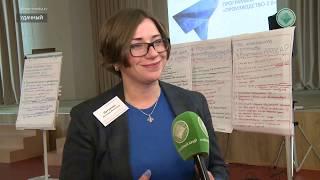 В Удачнинском ГОК начинается обучение руководителей по программе «Производство 2,0»