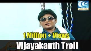 Vijayakanth Election Comedy l Vaiko Funny Speech I Dubaagkur Maaghaan's I MOON TV