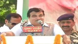 Shri Nitin Gadkari addresses public rally in Nabi Nagar, Aurangabad (Bihar)