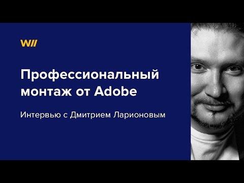 Александр Митта, Кино между адом и раем – скачать в fb2