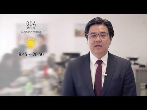 Vagas na Murata - Emprego no Japão [AVANCE]