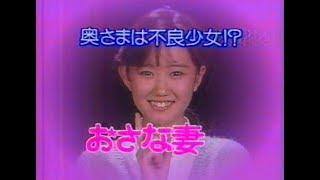 たまにはこういう「とっても昭和なコメディー」はいかがですか? 主演は...