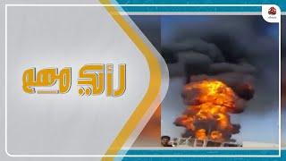 متابعات الناس لإنفجار البيضاء وحول وجود محطات الغاز في الأحياء السكنية.