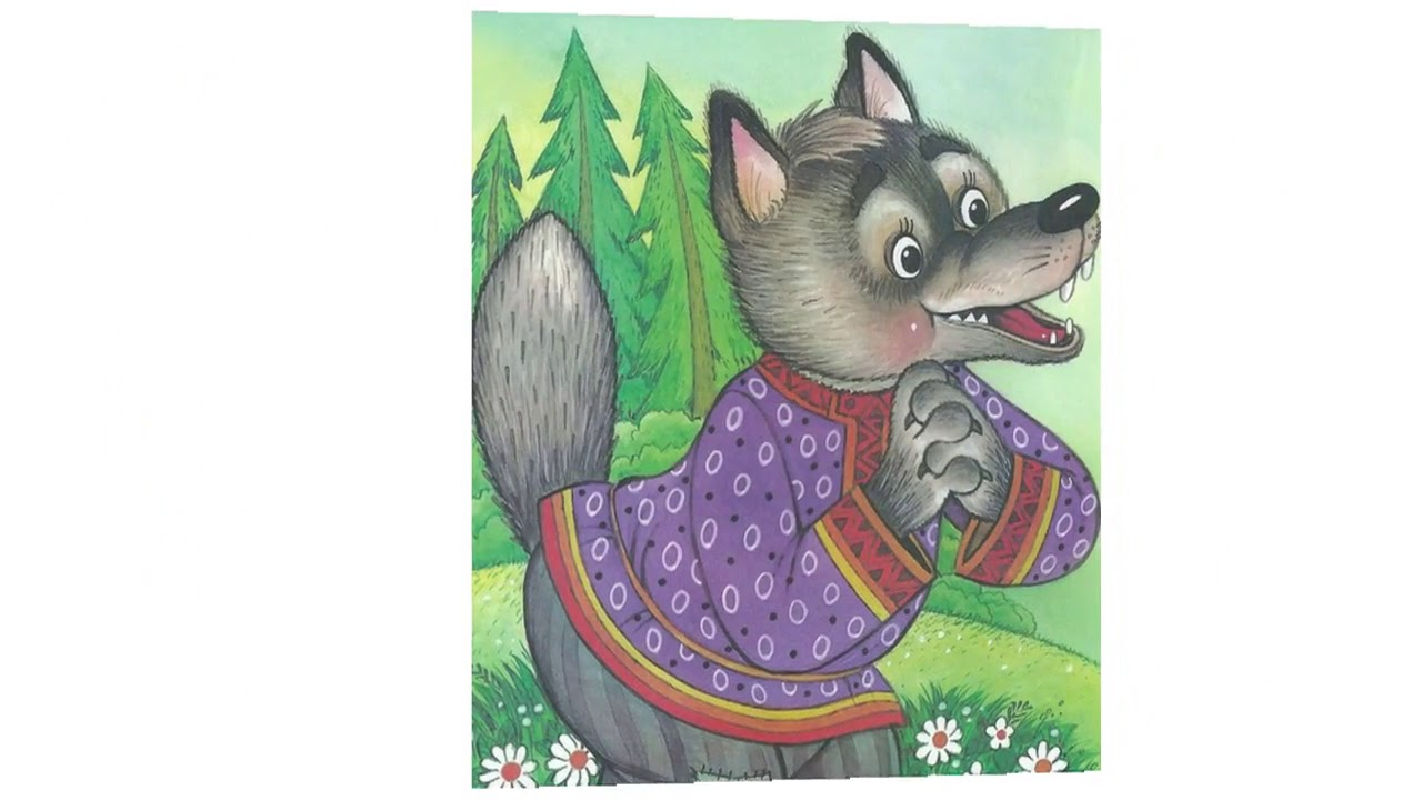 Картинка для детей волчок серый бочок
