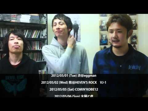 EGG BRAIN | 激ロック動画メッセージ