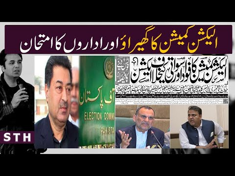 Election Commission responds to dirty campaigning | Syed Talat Hussain