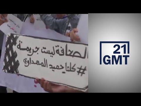 إدارة السجون في المغرب تنفي تعذيب السجناء  - 05:58-2020 / 2 / 12