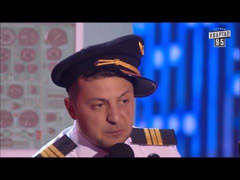Смотреть От этого номера зал плакал! Почему не стоит летать трезвым Отдых в Греции и бухие пилоты - До Слез! онлайн