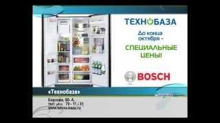 Технобаза - Интернет-магазин бытовой техники в Калининграде(, 2013-10-22T10:13:06.000Z)