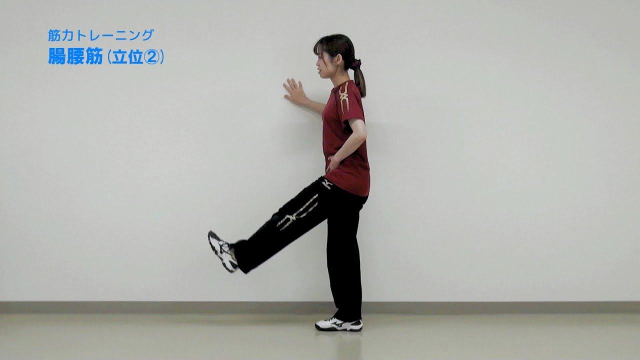 トレ 筋 腸 筋 腰