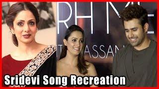 Anita Hasnandani And Pearl V Puri Talk About Sridevi Naagin Song Recreation