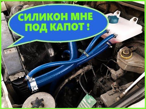 Замена системы охлаждения УАЗ Патриот 2017 мг