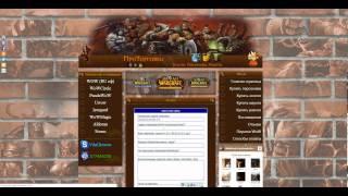 Оплата игрового сервера с помощью WebMoney Merchant
